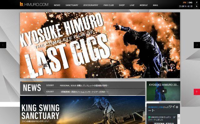Kyosuke Himuro Official Site