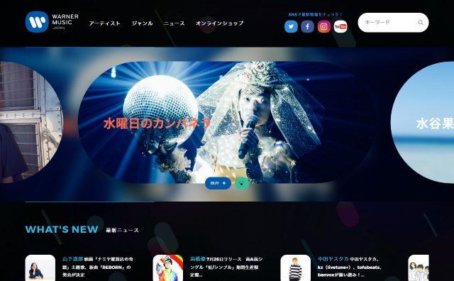 ワーナーミュージック・ジャパン | Warner Music Japan