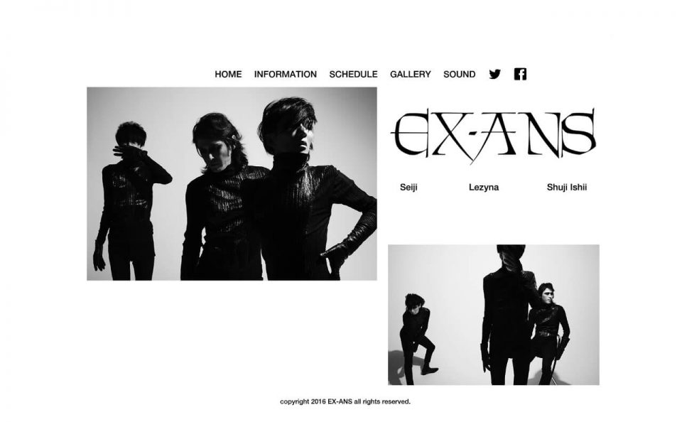 [ EX-ANS ]のWEBデザイン