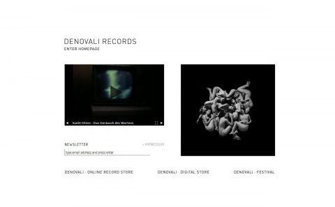 DENOVALI RECORDSのWEBデザイン