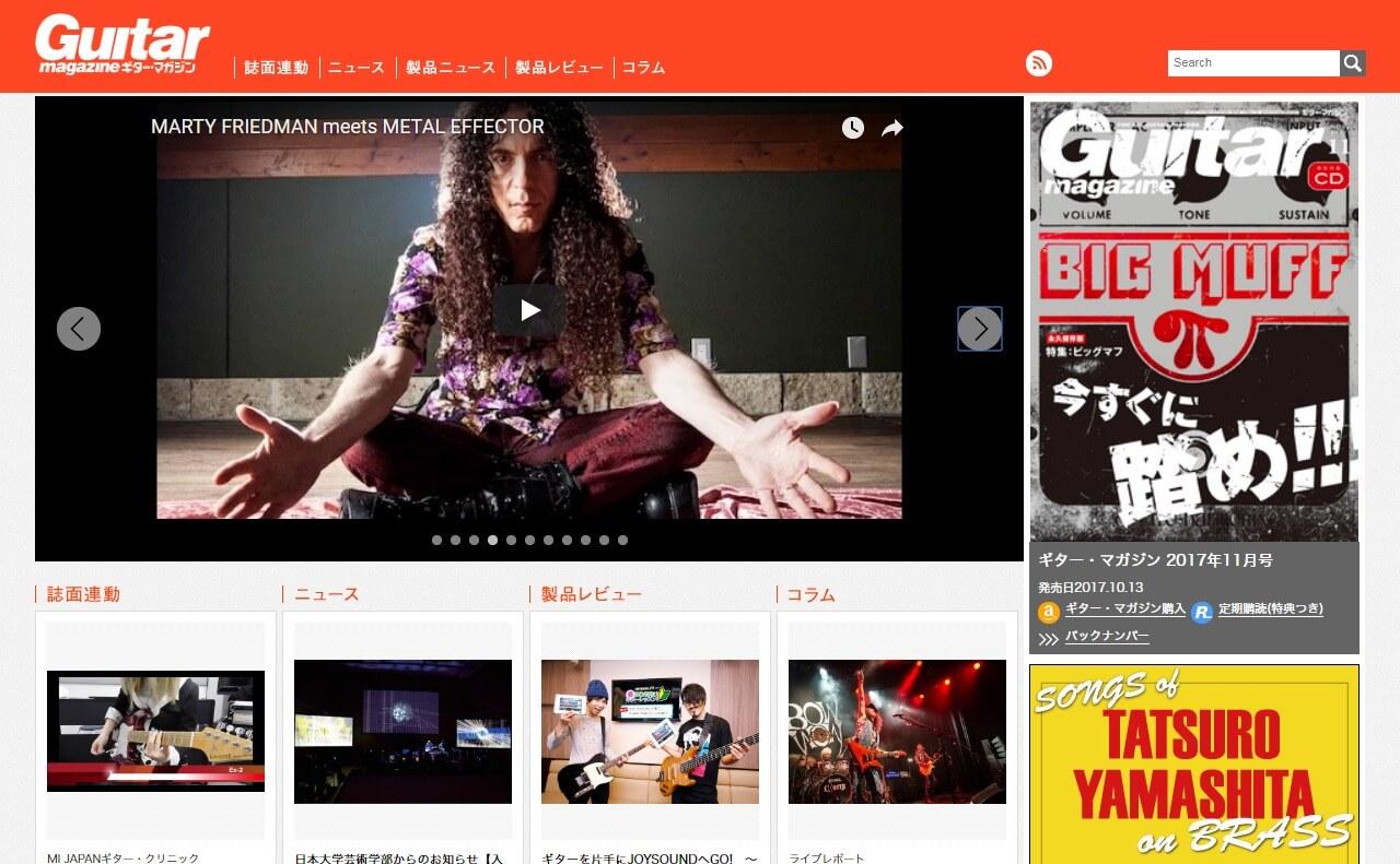 Rittor Music Magazine Web – リットーミュージックの雑誌サイトのWEBデザイン