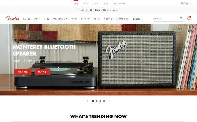 Fender - フェンダー公式サイト