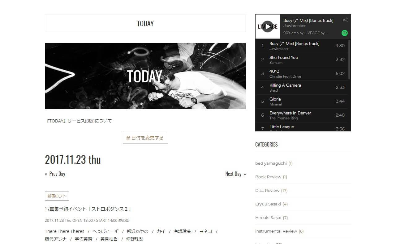 LIVEAGE – Emo/IndieRock/Punk/HardCore Live MediaのWEBデザイン