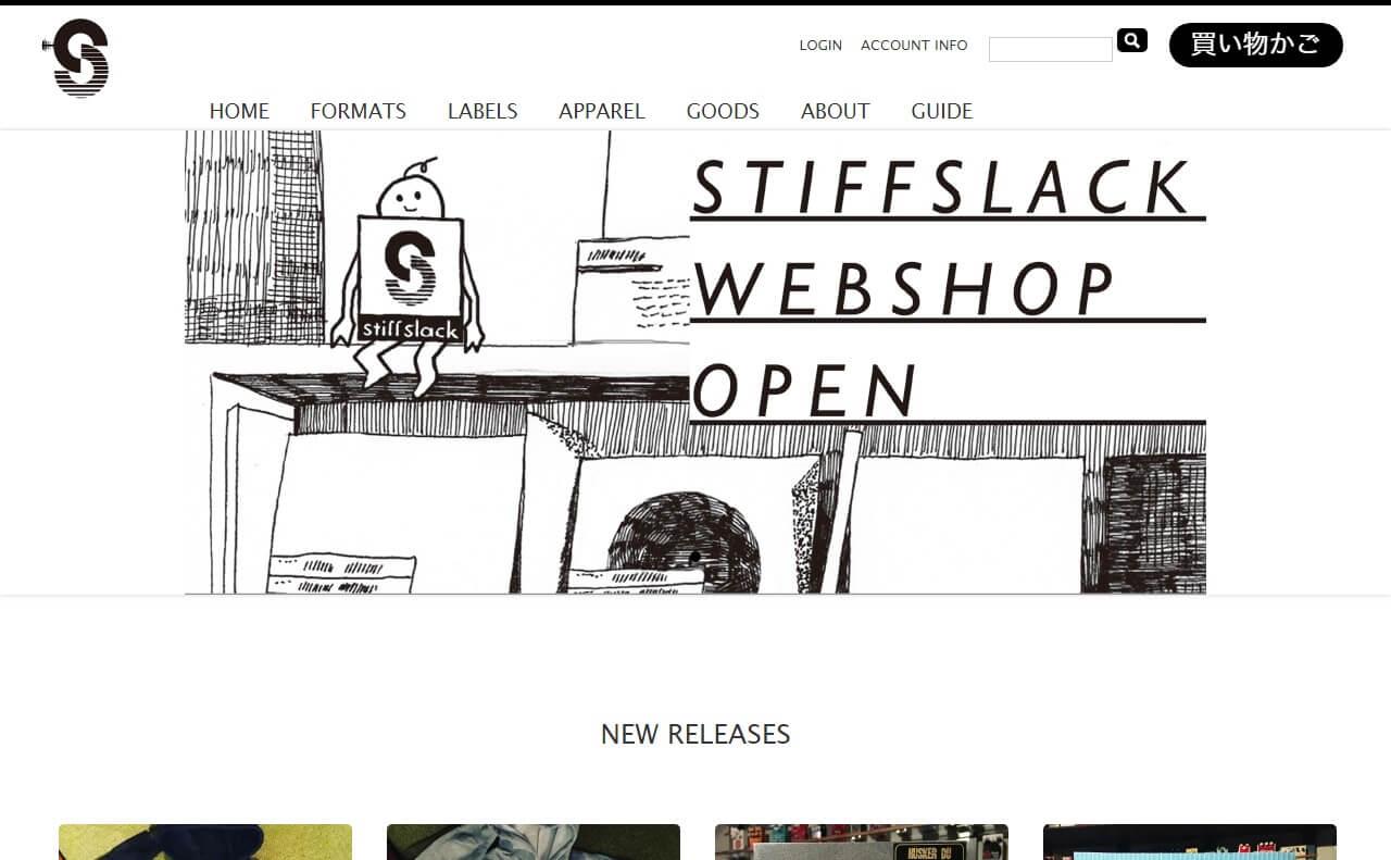 STIFF SLACK WEBSHOPのWEBデザイン