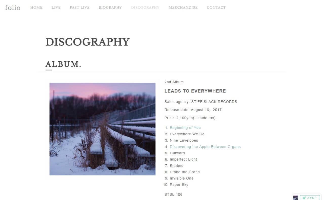 folio official websiteのWEBデザイン
