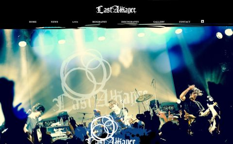 LAST ALLIANCEのWEBデザイン
