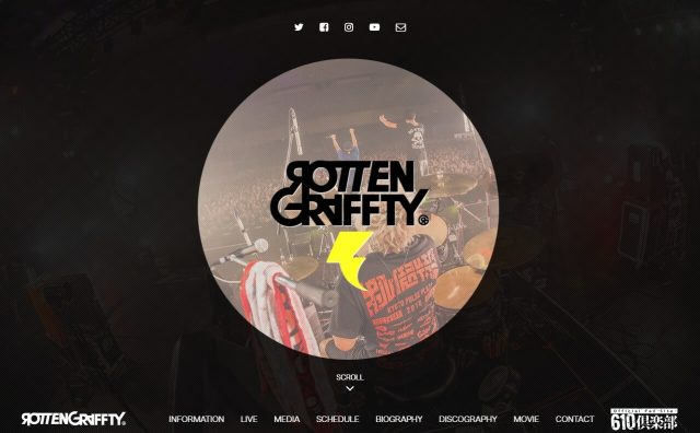 ROTTENGRAFFTY OFFICIAL WEB SITEのWEBデザイン