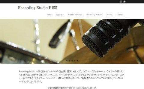 Recording Studio KISSのWEBデザイン