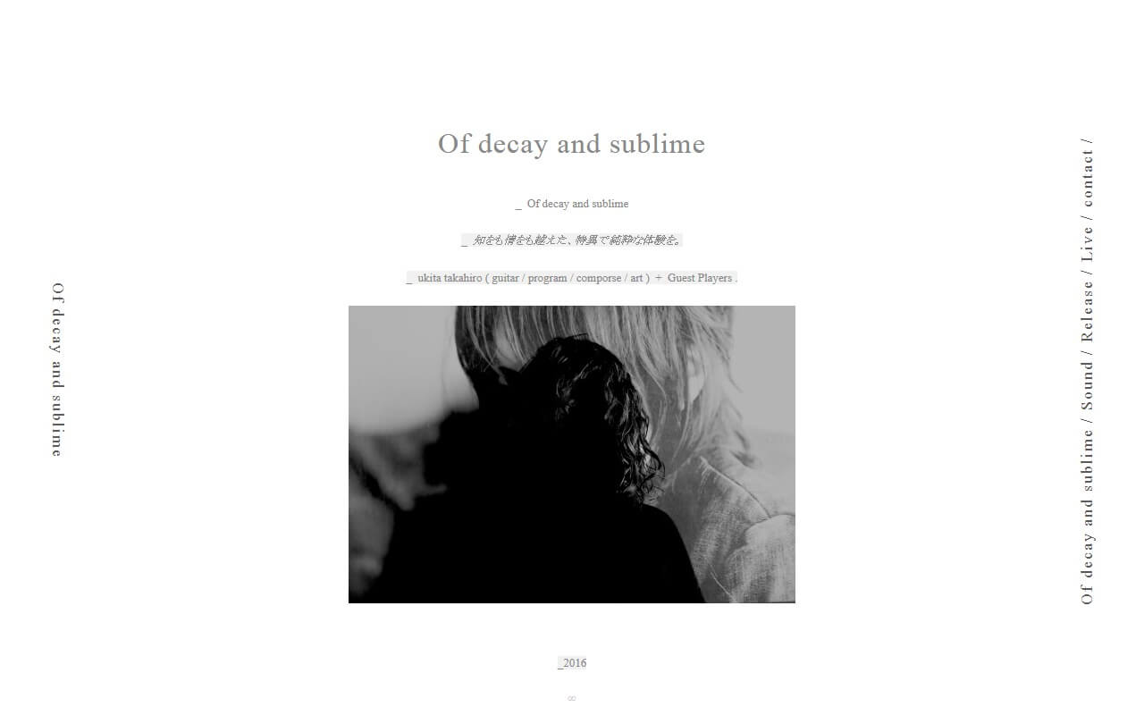Of decay and sublimeのWEBデザイン
