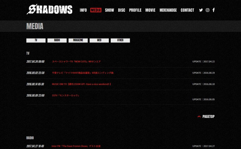SHADOWSのWEBデザイン