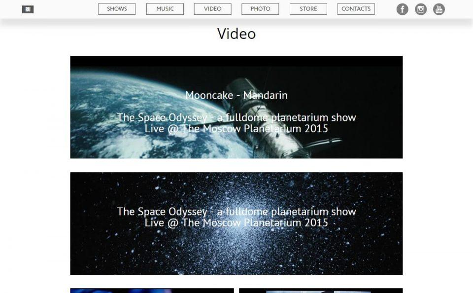 Оркестр Mooncake официальный сайт. Музыка, Видео, Фото, Концерты. Купить билетыのWEBデザイン