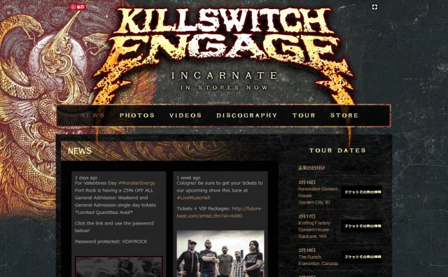 KILLSWITCH ENGAGEのWEBデザイン