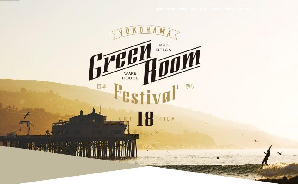 GREENROOM FESTIVAL '18のWEBデザイン