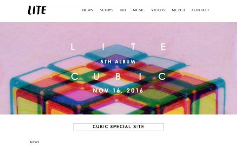 LITE Official WebsiteのWEBデザイン