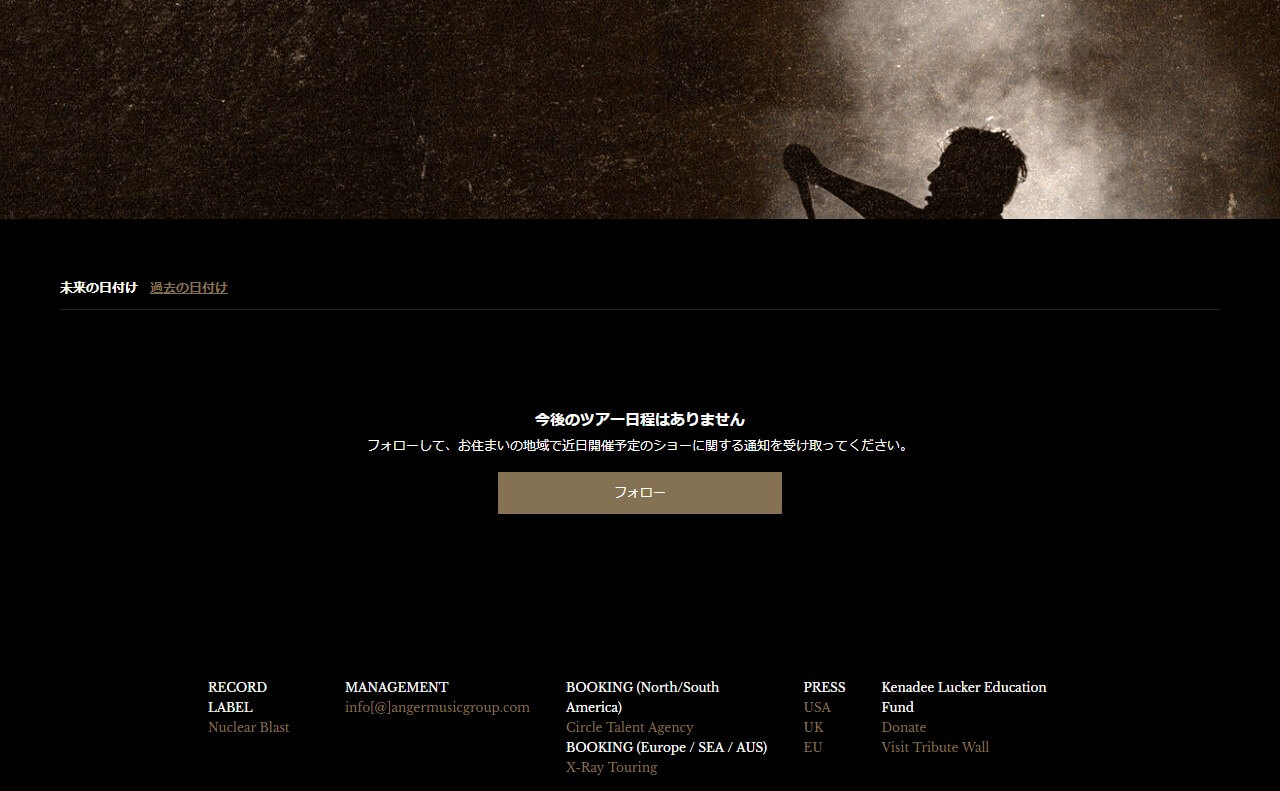 Suicide SilenceのWEBデザイン