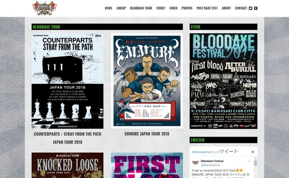 BLOODAXE FESTIVAL OFFICIAL SITEのWEBデザイン