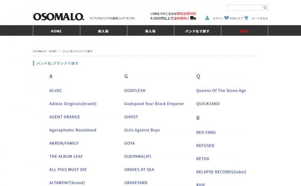 OSOMALO – バンドTシャツ通販の専門店オソマロのWEBデザイン
