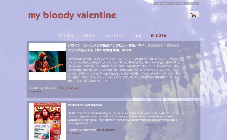 my bloody valentine – official websiteのWEBデザイン