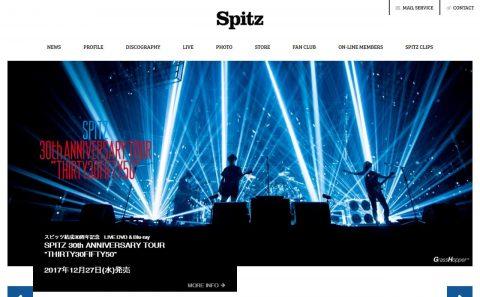 SPITZ OFFICIAL WEB SITEのWEBデザイン