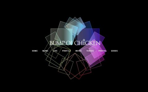 BUMP OF CHICKEN official websiteのWEBデザイン