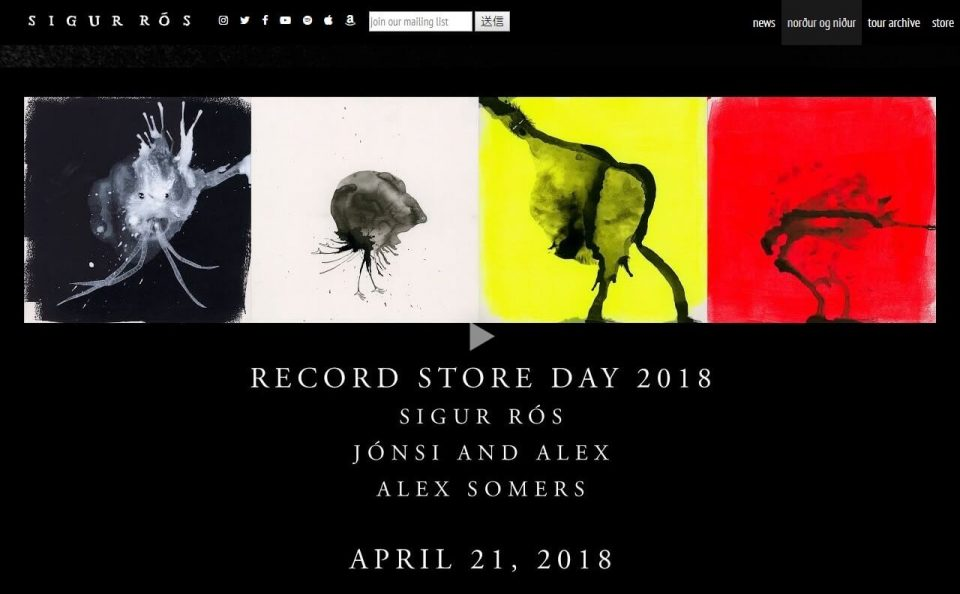 sigur rós – official website of the icelandic bandのWEBデザイン