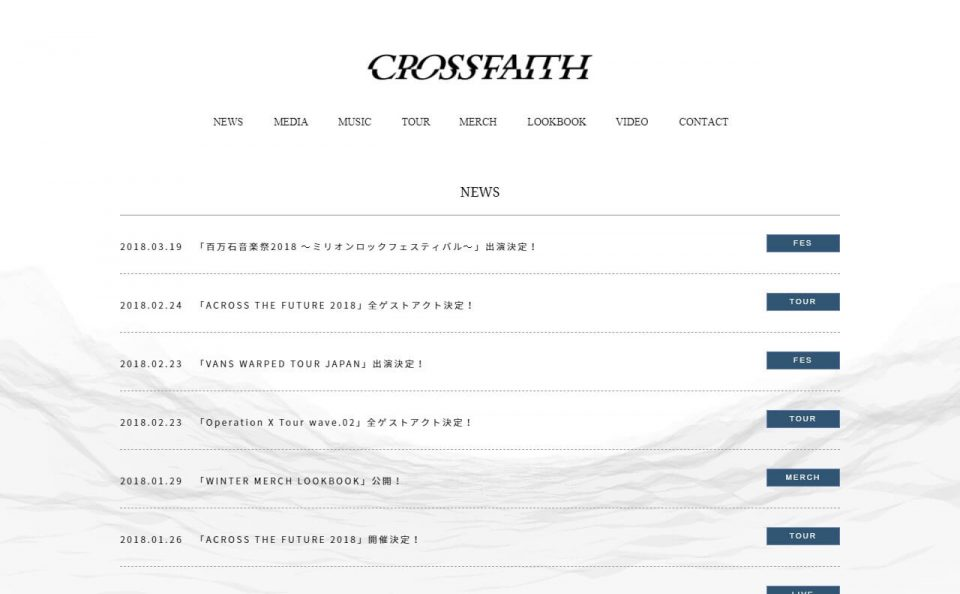 Crossfaith OFFICIAL WEB SITEのWEBデザイン
