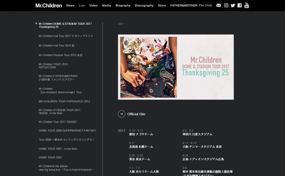 Mr.ChildrenのWEBデザイン
