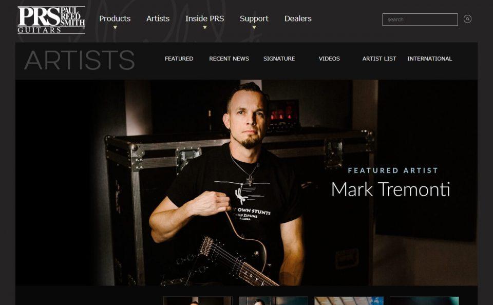 PRS GuitarsのWEBデザイン
