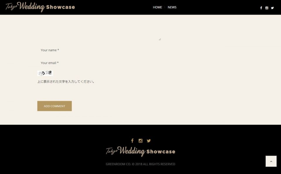 Tokyo Wedding ShowcaseのWEBデザイン