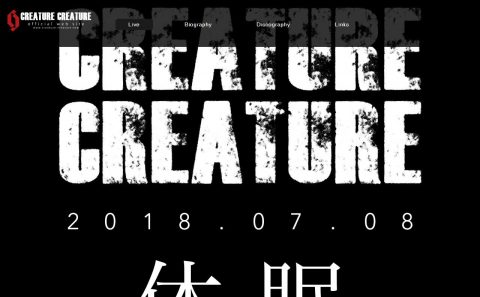 CREATURE CREATURE officialのWEBデザイン