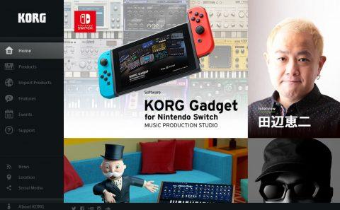 KORG (Japan)のWEBデザイン