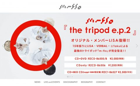 m-flo | m-flo official websiteのWEBデザイン