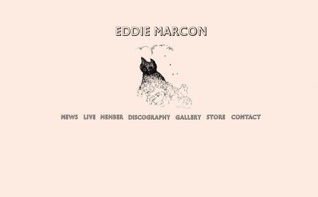 ゑでぃまぁこん -Eddie Marcon-のWEBデザイン