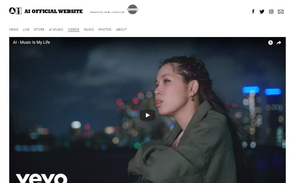 AI Official SiteのWEBデザイン