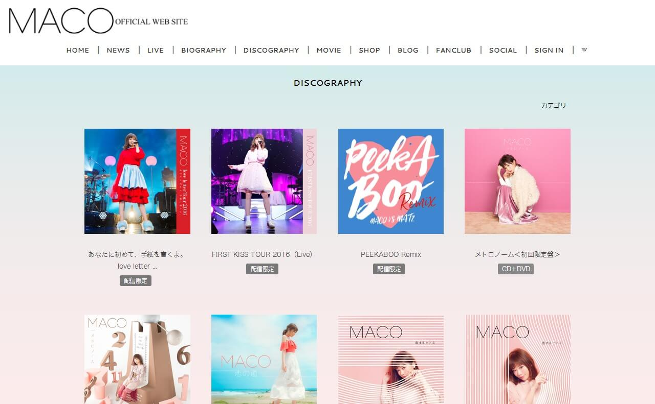 MACO OFFICIAL WEBSITEのWEBデザイン