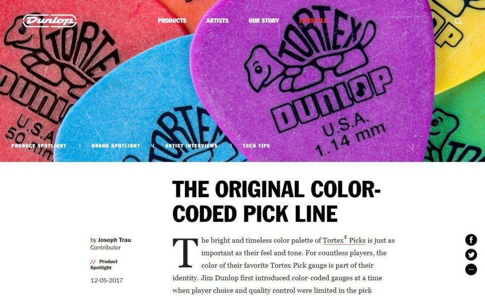 DunlopのWEBデザイン
