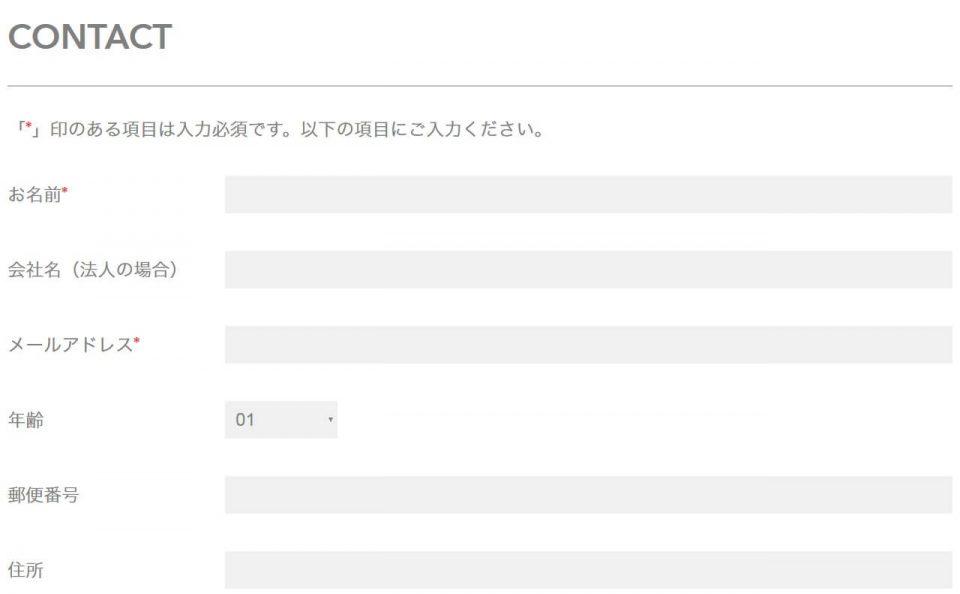 m-flo | m-flo official websiteのWEBデザイン
