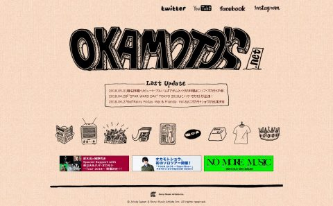 OKAMOTO'S OFFICIAL WEBSITEのWEBデザイン