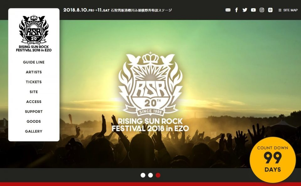 RISING SUN ROCK FESTIVAL 2018 in EZOのWEBデザイン
