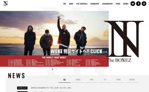 The BONEZ Official WebsiteのWEBデザイン