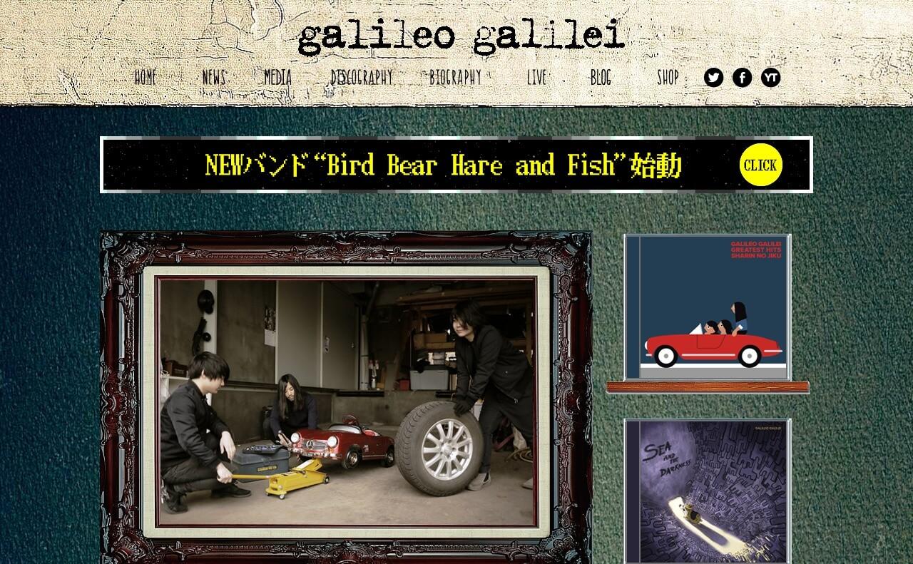 Galileo Galilei オフィシャルサイトのWEBデザイン