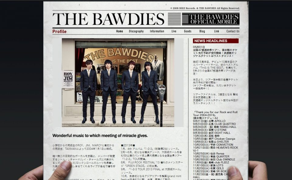 THE BAWDIESのWEBデザイン