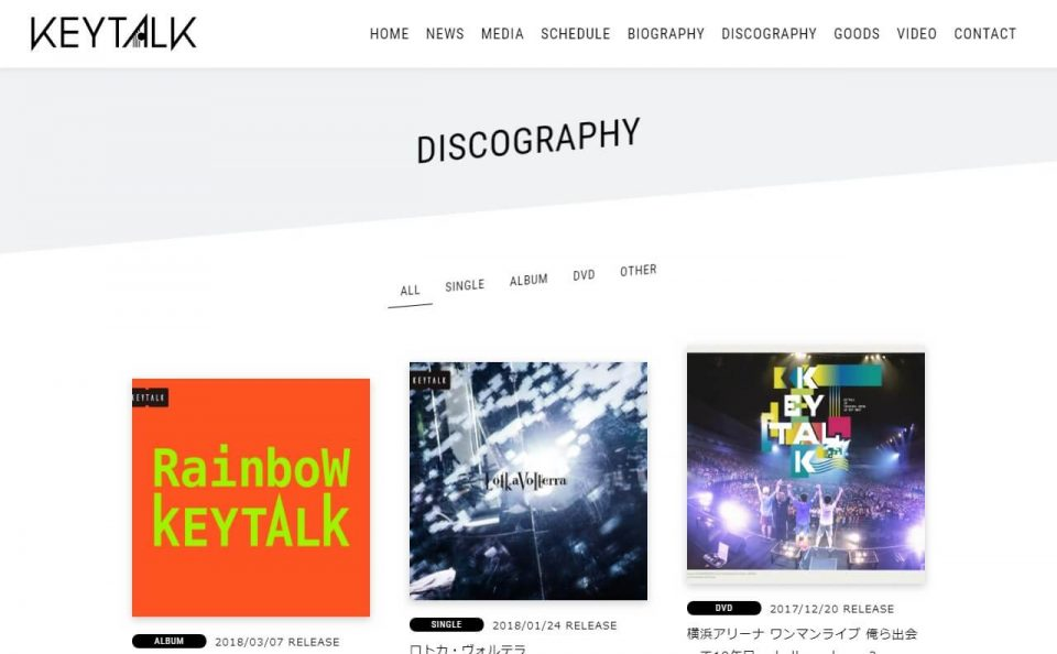 KEYTALK official webのWEBデザイン