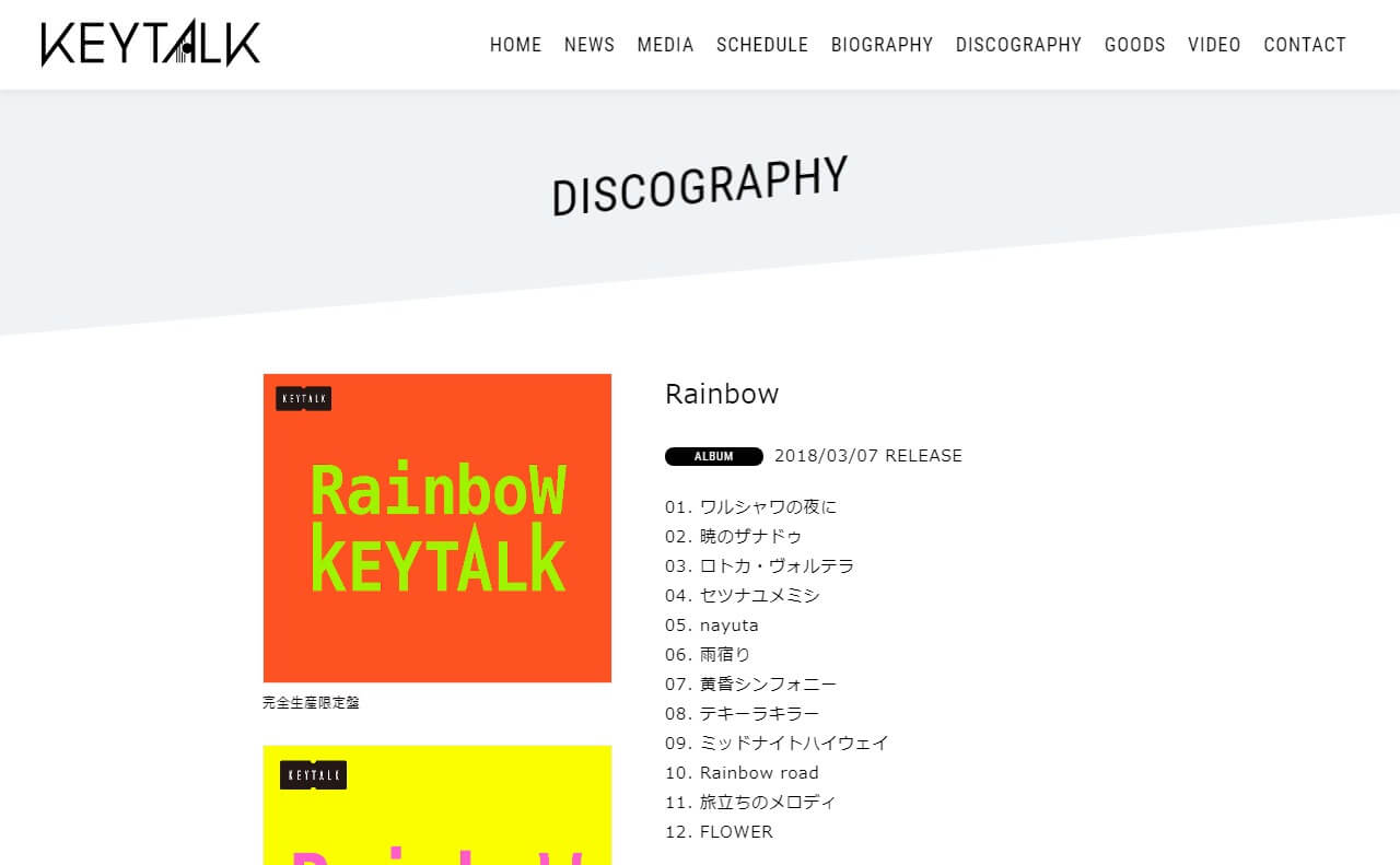 KEYTALK official webのWEBデザイン