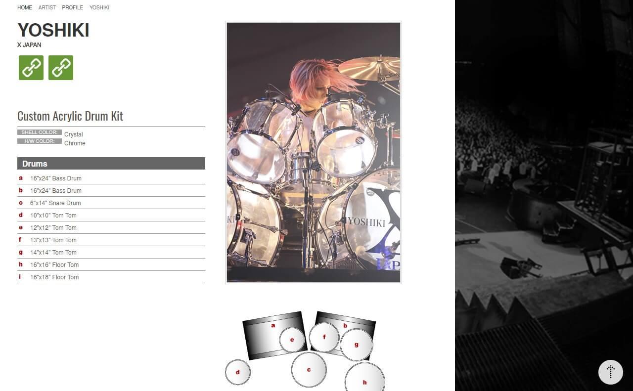 TAMA DrumsのWEBデザイン