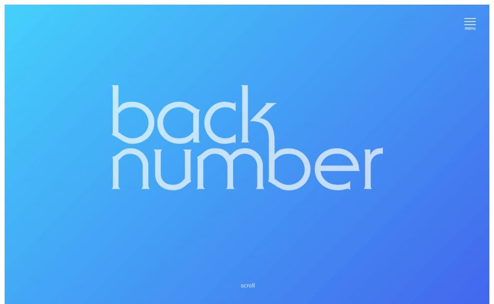 back number(バックナンバー)official web siteのWEBデザイン