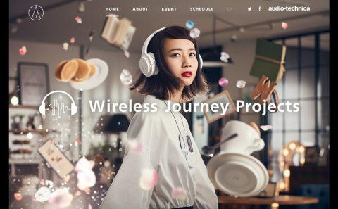 Wireless Journey Projects | オーディオテクニカのWEBデザイン