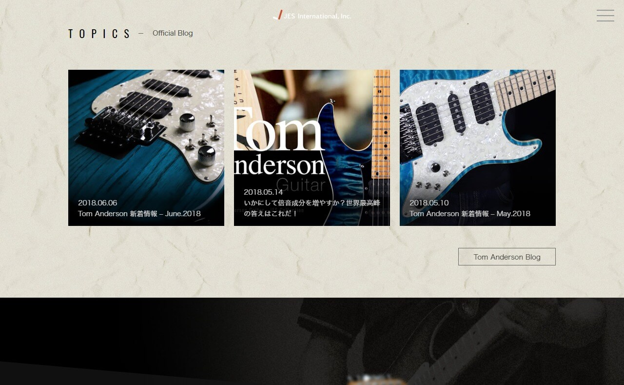 Tom Anderson Guitar|JES International, Inc.のWEBデザイン
