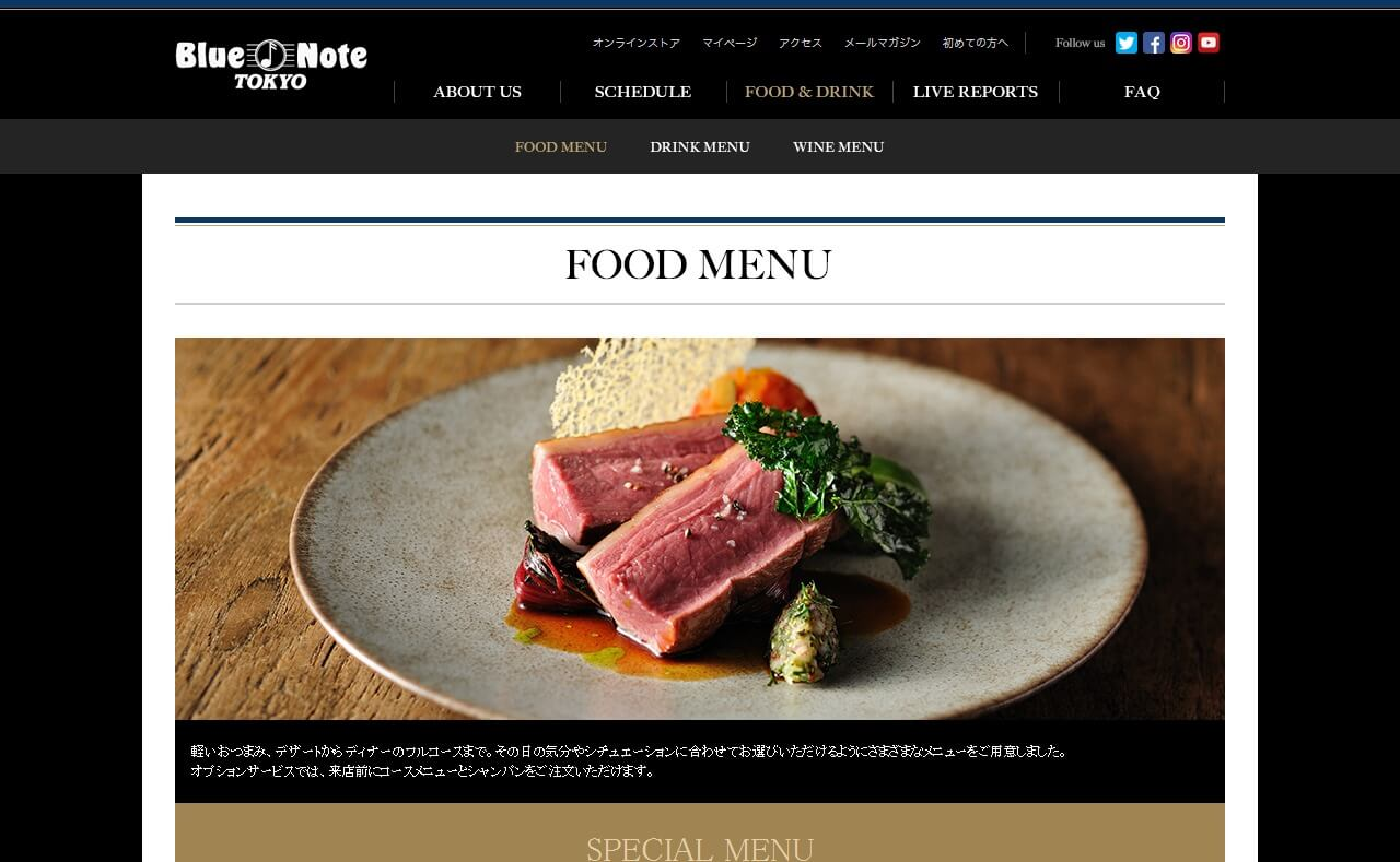 BLUE NOTE TOKYOのWEBデザイン