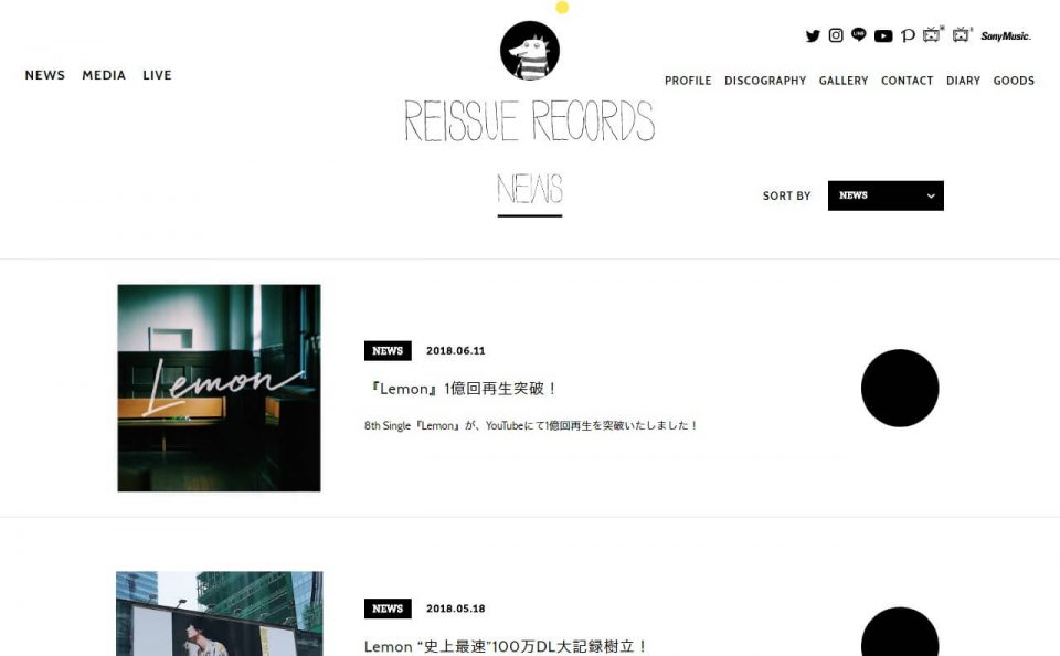 米津玄師 official site「REISSUE RECORDS」のWEBデザイン